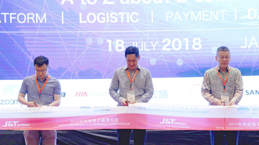 To Supporting E-commerce in Indonesia, J&T Express Participated in E-commerce Conference